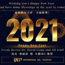 中美祝大家2021新年快樂