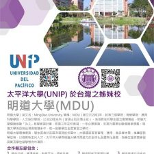 MingDao University